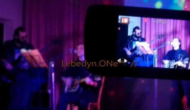 Фрагмент концерту від Lebedyn.ONe™  // 08-02-2020 м.Лебедин. Організатор концерту ViPanStudio™