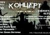 Фрагмент концерту від Lebedyn.ONe // 08-02-2020 м.Лебедин. Організатор концерту відділ культури.