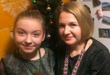 Інна та Олександра Борисенко