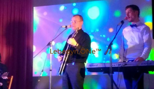 Фрагмент концерту від Lebedyn.ONe™  // 08-02-2020 м.Лебедин.