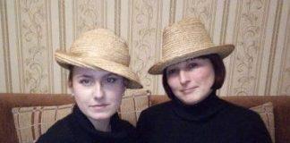 на гостині у Катерини Сердюк Олена Юріївна